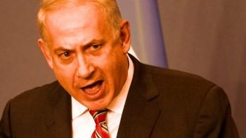 بنیامین نتانیاهو: تل آویو از اقدام نظامی در داخل مرزهای ایران هم ابایی نخواهد داشت