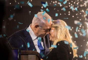 حزب بنیامین نتانیاهو در انتخابات اسرائیل پیروز شد