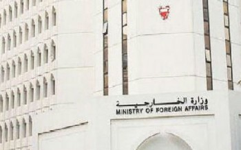 بحرین از اتباع این کشور خواست به ایران و عراق سفر نکنند