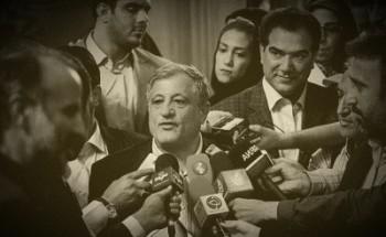 رئیس شورای شهر تهران پرونده نجفی را یک موضوع مردانه خواند