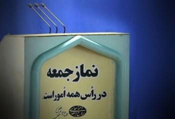 رئیس دفتر حسن روحانی از ائمه جمعه انتقاد کرد