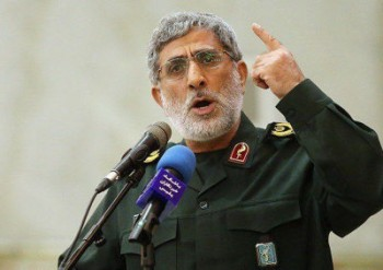 سپاه پاسداران: ایران به سوی حکومت جهانی امام زمان پیش می رود