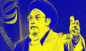 امام جمعه اصفهان: دین برای این نیست که رب گوجه ارزان شود