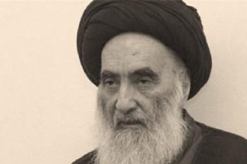 آیت الله سیستانی از روحانیون عراق خواسته وارد مناصب دولتی نشوند