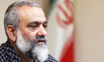 پس از انقلاب رهبری ایران به ولایت الهی واگذار شد