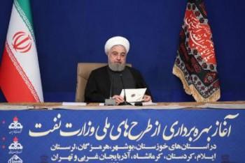 روحانی: در زمینه نفت و گاز شرمسار مردم ایران نیستیم