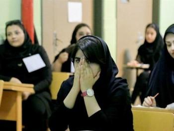 زمان برگزاری کنکور ایران به تعویق افتاد
