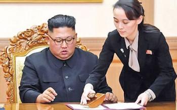 کره شمالی دفتر ارتباطی این کشور با کره جنوبی را منفجر کرد