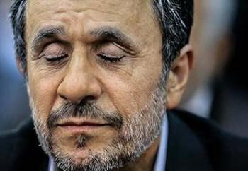 چرا محمود احمدی نژاد با این همه خیانت محاکمه نمی شود؟