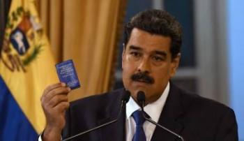 ونزوئلا برای آغاز گفتگو با واشنگتن اعلام آمادگی کرد