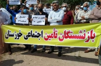 بازنشستگان کارگری ایران باز هم اعتراض کردند