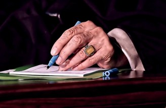 موافقت رهبر انقلاب با عفو و تخفیف مجازات ۶۳۱ نفر از محکومان