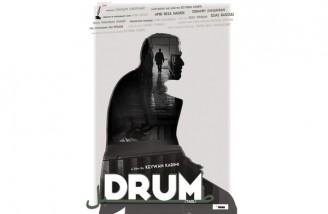 طبل ِ کیوان کریمی در میان ۱۰ فیلم برتر سینمای جهان