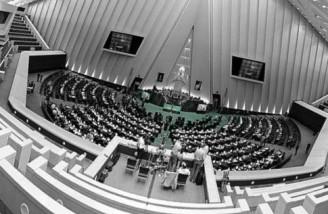 لایحه پالرمو دوباره در مجلس تصویب شد