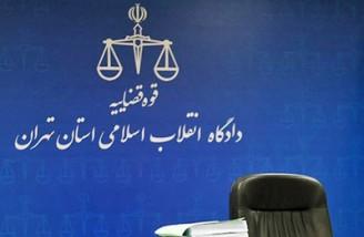 حذف اتهام افساد فی الارض از پرونده تعدادی از متهمان محیط زیست