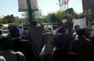 تجمع دوباره بازنشستگان کشوری در مقابل مجلس ایران