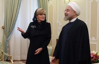 وزیر خارجه استرالیا: حاضرم برای دیدار با روحانی باز هم روسری بپوشم