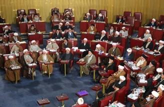 بیانیه مجلس خبرگان: طرح انحرافی «آشتی ملی» معنا ندارد