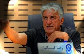 رضا کیانیان: تلویزیون ایران روی کازینوها را هم کم میکند