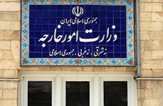 ایران ایجاد محدودیت سفر به آمریکا را نسنجیده توصیف کرد