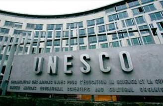 یونسکو به تهدید ترامپ علیه اماکن فرهنگی ایران واکنش نشان داد