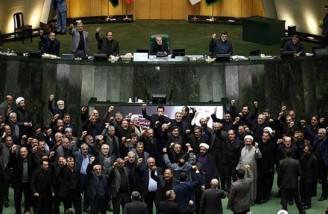 مجلس ایران پنتاگون را سازمان تروریستی اعلام کرد