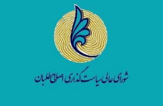 تکلیف بیش از ۱۶۰ کرسی مجلس ایران از پیش معلوم شده است