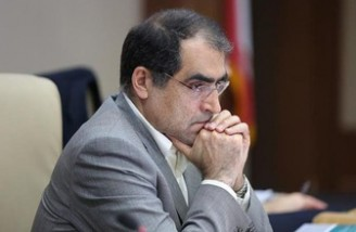 وزیر بهداشت: میزان افسردگی در ایران دو برابر شده است