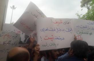 حمله برخی از دانشجویان دانشگاه امیر کبیر به محمدجواد ظریف