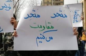 دانشجویان دانشگاه امیرکبیر تجمع اعتراضی برگزار کردند