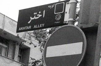 بخشی از محدودیتهای میرحسین موسوی و رهنورد برطرف شد