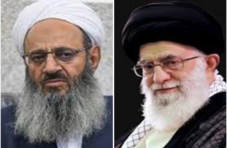 رهبری: نباید تبعیضی بین ایرانیان از هر قوم و نژاد و مذهبی روا شود
