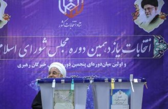 روحانی انجام به موقع انتخابات را از افتخارات بزرگ ایران خواند