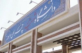 نامه اعتراضی ۱۱۶ نفر از اساتید دانشگاه به حسن روحانی
