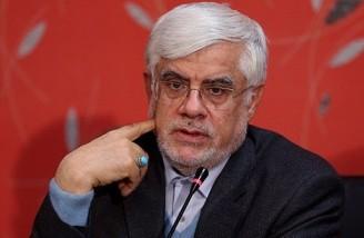 رئیس فراکسیون امید: کاری نکنیم که فضای ایران متشنج شود