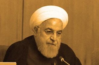 روحانی: دعوت به مذاکره با اعمال فشار به معنای تسلیم است