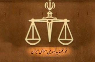 قوه قضاییه، بازداشت خودسرانه و شکنجه را ممنوع اعلام کرد
