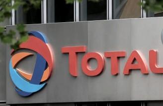 رشوه 30 میلیون دلاری شرکت توتال به مقامات نفتی ایران
