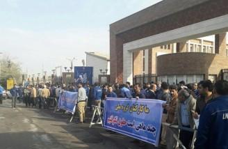 اعتراض کارگران گروه ملی صنعتی فولاد وارد سیزدهمین روز شد