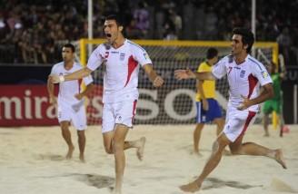 تیم ملی ساحلی با تیمهای بحرین، چین، مالزی و افغانستان هم گروه شد