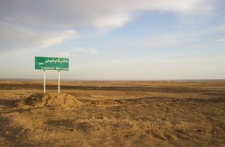 در صورت عدم احیای گاوخونی، اصفهان به اهواز دیگری تبدیل خواهد شد