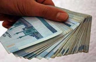حقوق مدیران؛ حداکثر 2 برابر حداکثر حقوق و مزایای قابل پرداخت
