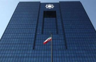 میزان بدهیهای خارجی ایران به ۹ میلیارد و ۲۷۵ میلیون دلار رسید
