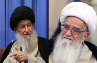 اعتراض دو مرجع تقلید ایران به افزایش قیمت بنزین