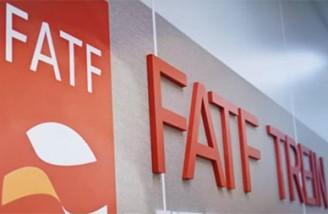 گروه ویژه اقدام مالی(FATF) به ایران هشدار داد