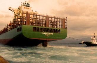 آمریکا به کشتیهای تجاری خاور میانه هشدار داد