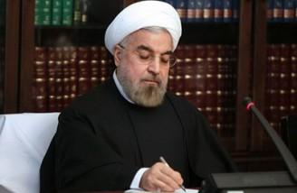 روحانی از رهبران جهان اسلام خواست اختلافات درونی را کنار بگذارند