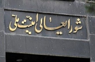 ایران دریافت هرگونه پیام از سوی آمریکا را تکذیب کرد