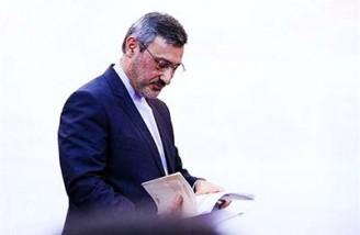 بریتانیا سفیر ایران در لندن را احضار کرد