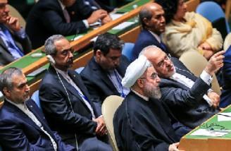 وزیر خارجه ایران به سازمان ملل و شورای امنیت نامه نوشت